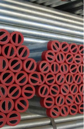 ASTM A501 Carbon Steel Tube suppliers